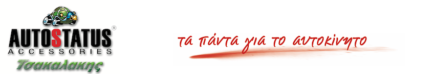Car-Accessories.gr