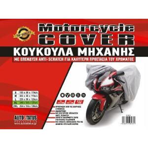 ΚΟΥΚΟΥΛΑ MOTO XL